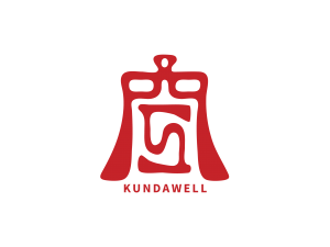 Institutas Kundawell